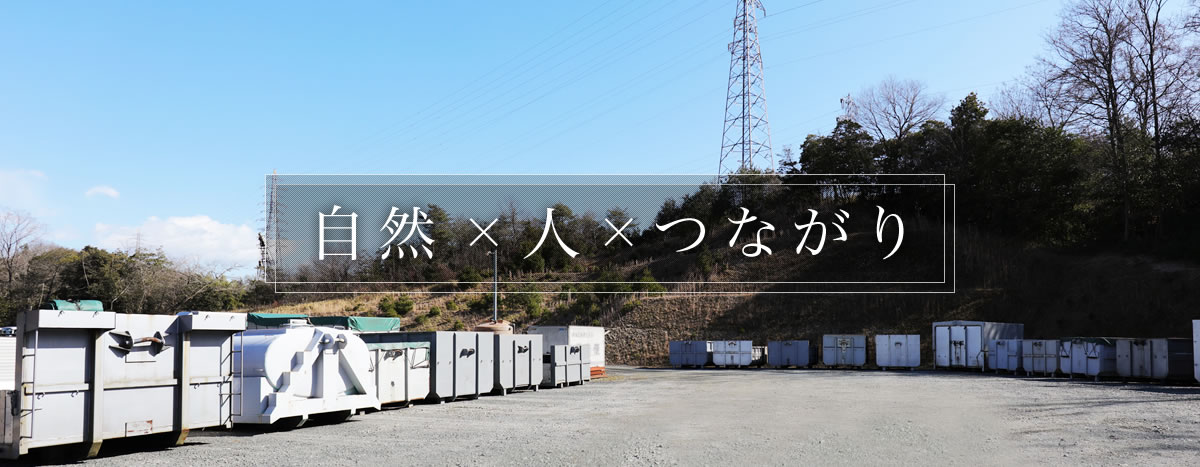 株式会社日本殖産